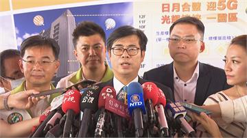 快新聞/網號召持武器攻市府 陳其邁:過激言論沒必要