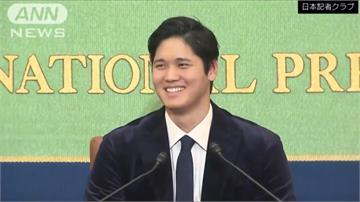 大谷翔平、陽岱鋼好交情 回日本相約嗑壽司