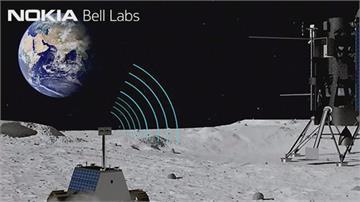 NASA千萬打造4G月球 Nokia接單改善太空通訊