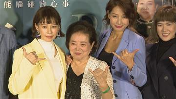 「全民阿嬤」陳淑芳入行60年!演技精湛角逐金馬3大獎