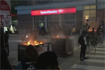 快新聞/「非裔男之死」美中西部多州示威變暴動 外交部宣布紅色旅遊警示