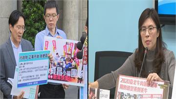 國民黨告發蘇揆和丁怡銘違反食安法 民眾黨檢舉發言人室行政不中立