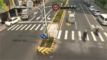 防過馬路被撞!彰化試辦「Z」型行人穿越道