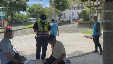 KTV偷營業、公園下棋未戴罩 花蓮警方查獲開罰