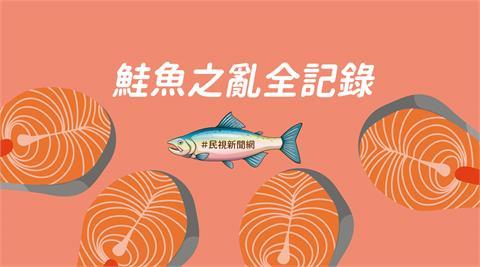壽司郎掀全台「鮭魚之亂」 這縣市鮭化人口奪冠