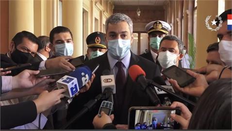 快新聞/向印度採購2百萬劑武肺疫苗 巴拉圭總統:不接受中國用疫苗「外交勒索」