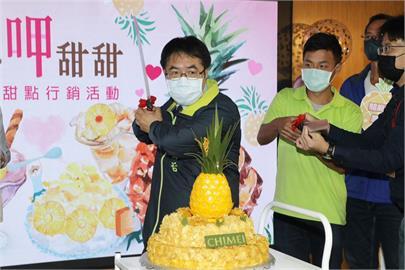 黃偉哲政院分享鳳梨乾:農產品質好 不怕沒市場