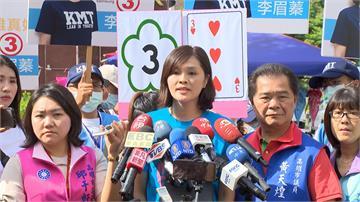 尷尬!江啟臣、朱立倫助選李眉蓁 宣傳車喊「選人不選黨」