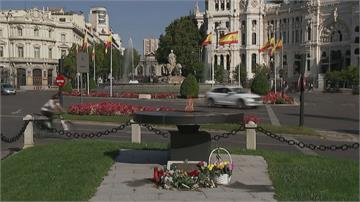 疫情復燃!西班牙單日逾萬人確診 馬德里部分封鎖 地方槓中央:法院見