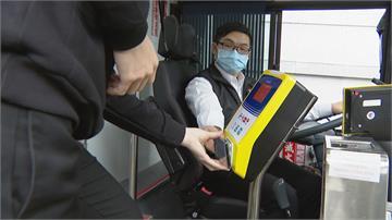 不只「嗶一下」來掃QRcode出門搭公車免帶卡!