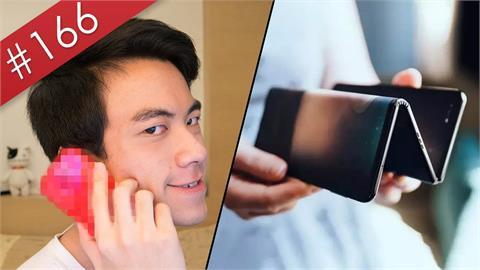 三摺手機只要1999元!FB超低價5G手機好用嗎?網紅下訂開箱實品超驚人
