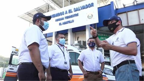 擬設中國辦事處 友邦宏都拉斯:尋求「外交橋梁」買中疫苗