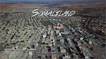 全球/與台灣惺惺相惜互設辦事處 揭密索馬利蘭