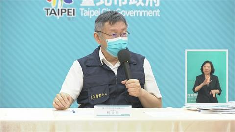 快新聞/新加坡確診數再創新高!    柯文哲談疫苗覆蓋率:這題沒標準答案