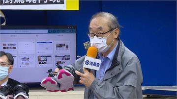 劉墉鞋滑跌倒 消基會呼籲運動鞋應訂防滑標準