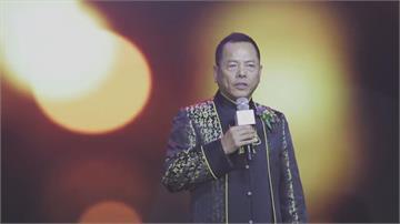 美制裁澳門黑幫「崩尹駒」 中國急切割 嗆美「不擇手段抹黑」