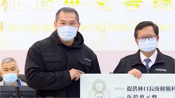 「館長」陳之漢捐百萬防疫金挺桃園!一半指名給林口長庚醫院