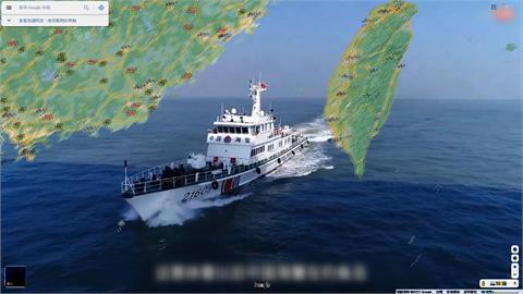台海危機增!中國修法令外國潛艦航母通過須通報!