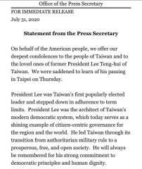 白宮悼念台灣前總統李登輝 讚打造台現代民主體系