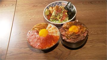 豪華版生魚丼飯 華麗變身茶泡飯
