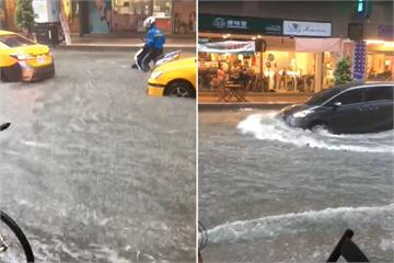 快新聞/「北北桃」15縣市豪、大雨特報! 新北板橋新莊等地一級淹水警戒