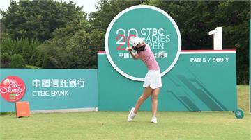 中信女子公開賽週四登場 旅外頂尖高球女將返台拚戰
