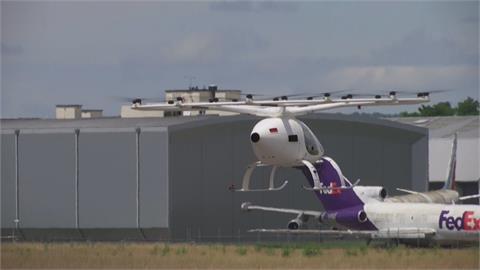 德國廠商飛天計程車試飛成功 擬2024巴黎奧運載客