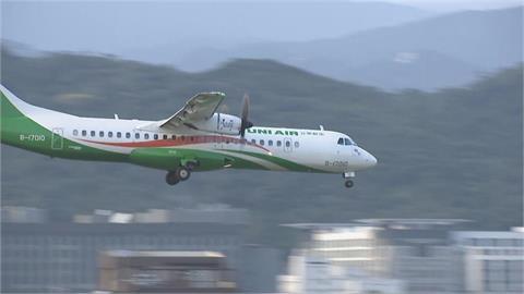 快新聞/全國升三級警戒 民航局:國內線所有航班退票免手續費