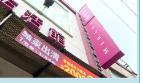 台灣夏普併購美華泰 搶攻600億美妝商機