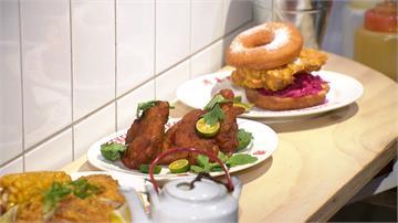 神秘「周末炸雞」藏身花店!激推香料雞翅、炸雞甜甜圈
