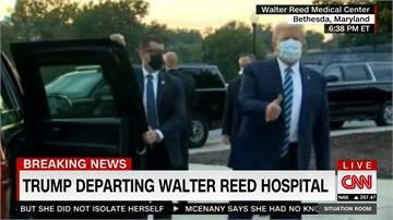 入院四天! 川普離開醫學中心搭機返白宮
