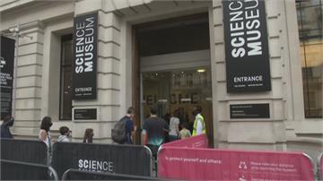 疫情關閉5個月! 倫敦科學博物館重開放