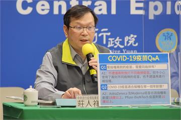 快新聞/COVID-19疫苗可否自費接種? 疫苗7大QA一次看