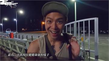 快新聞/KID清晨發「我不是空笑夢」MV悼黃鴻升 深情喊「我們會喚醒彼此再次相聚」