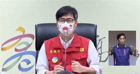 快新聞/陳其邁宣布「微解封8字原則」:戶外活動優先開放