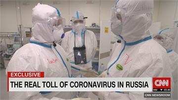 醫院爆滿...殯儀館堆滿屍體 俄羅斯疫情慘重!