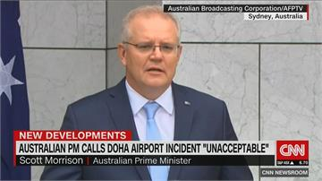 機場棄嬰事件延燒 澳洲稱卡達機場對10架班機女乘客做侵入性檢查