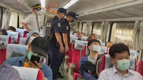 「叫蔡英文來講!」男拒戴口罩鬧火車