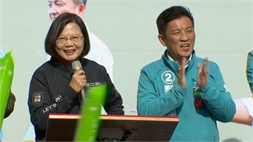 快新聞/蔡英文批對手們廣告鋪天蓋地 籲支持者拿出力量團結迎勝利
