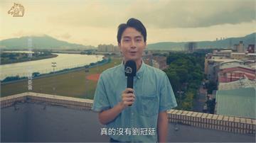 楊千霈擔任金馬星光主持人 搭檔新秀林鶴軒