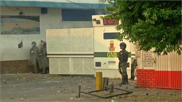 軍民衝突越演越烈!委國封鎖邊界 救援物資進不去
