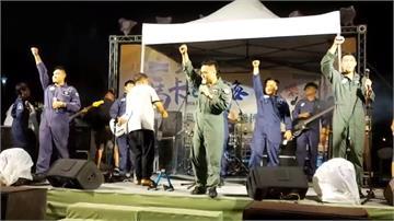 緬懷朱冠甍 空軍樂團演出「紀念永遠吉他手」