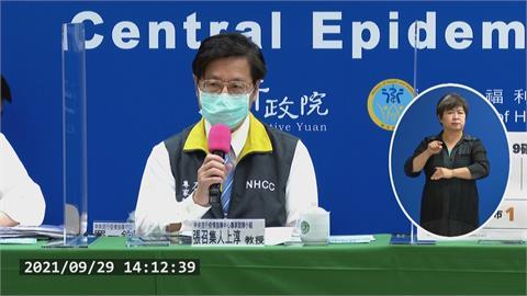 快新聞/新變異株「R.1」現蹤37國 張上淳:密切監測境外移入