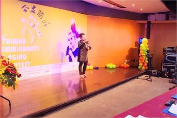 桃園市首屆新住民親子歌唱賽 大飆國台客語組曲
