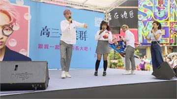網紅小玉當歌手辦簽唱會 上千名粉絲尖叫捧場