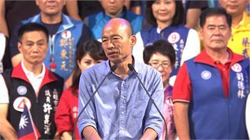 吳敦義暗諷陳菊「肥滋滋母豬」 韓國瑜緊急切割