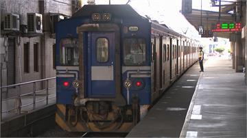 男大生誤入遭撞死 台鐵新規列車長不隨車至調度廠