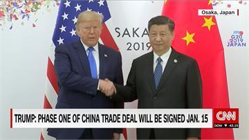 協議不含「撤銷關稅」 美中貿易協議生變數