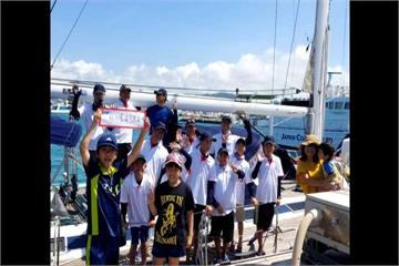 駕帆船橫越黑潮抵石垣島 6小學生完成壯舉