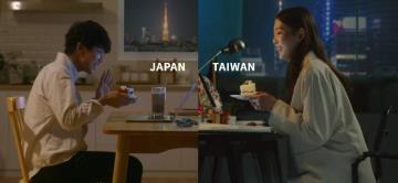 快新聞/發布史上首支「日台友情影片」 日台交流協會:互相扶持、永遠一起